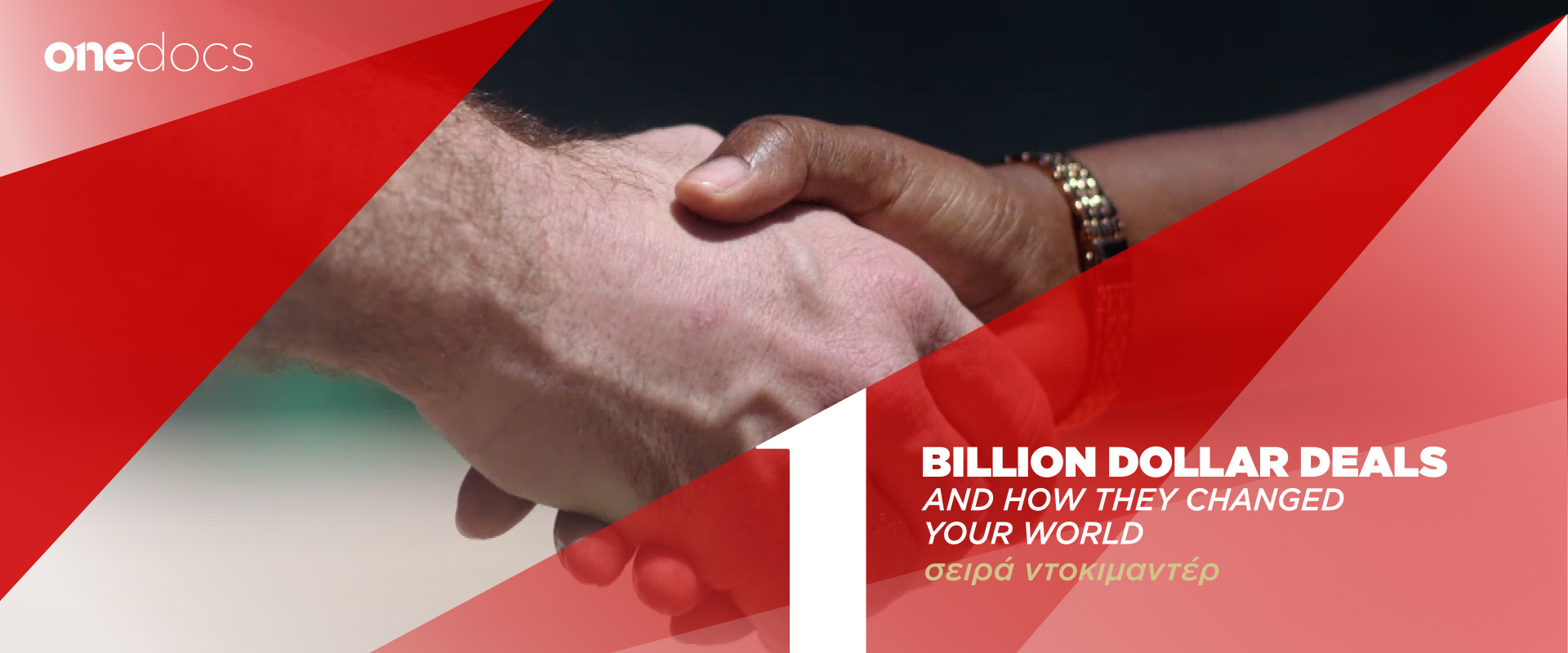 BILLION DOLLARS DEALS AND HOW THEY CHANGED YOUR WORLD