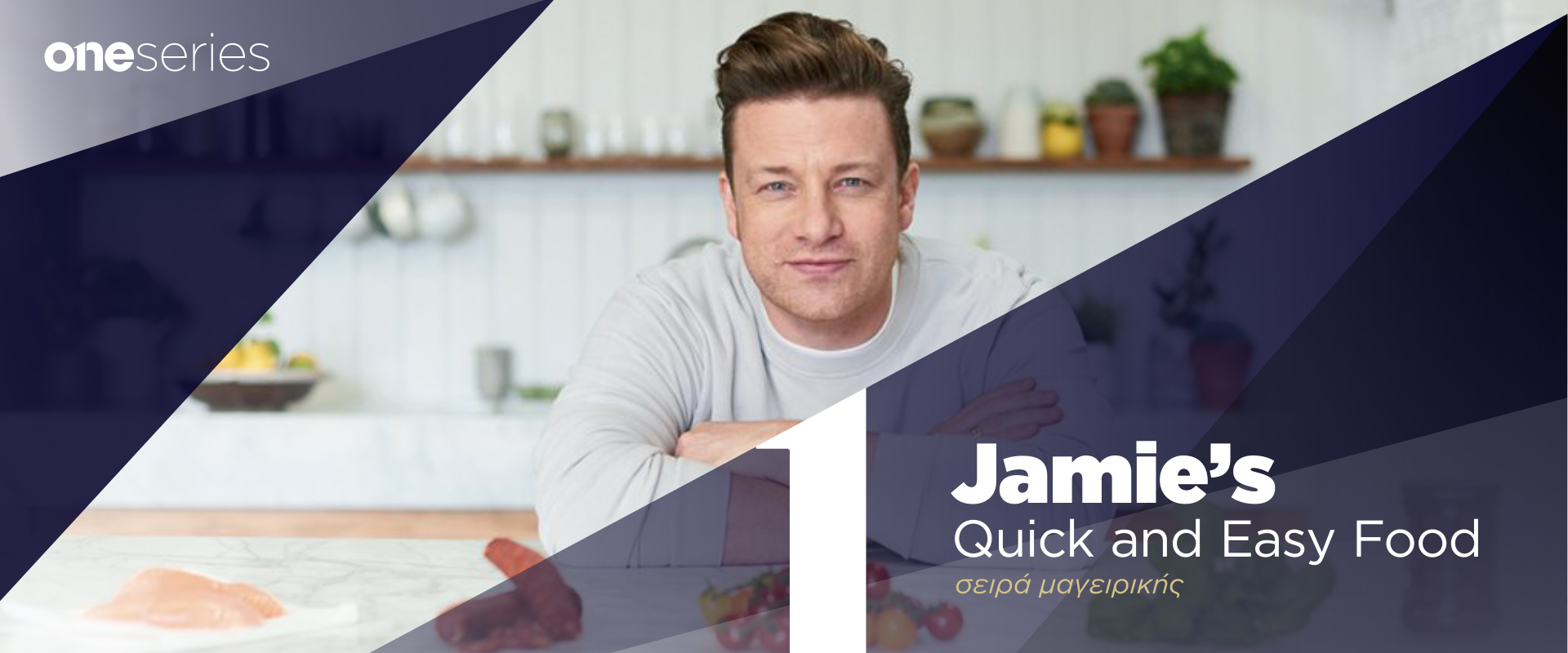 Jaimie's Quick and Easy Food